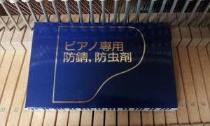 20120114_162056